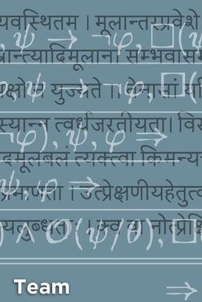 Indian sexts
